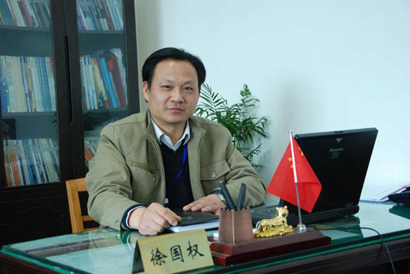 江苏省盐城技师学院徐国权