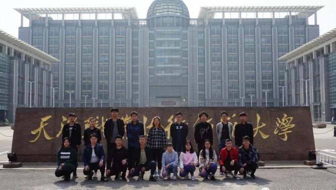 盐城技师学院对口单招考入天津职业技术师范学院